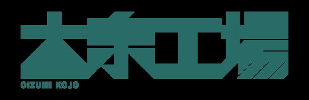 oizumi-banner1